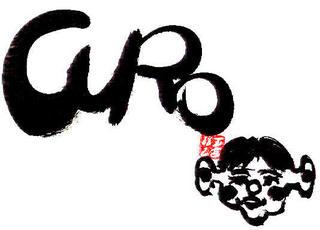 CURO.JPG